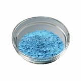 Надглазурная краска голубая 800 градусов Цельсия - 100 г